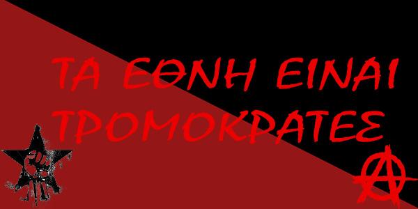 ethni