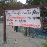 We stand with the Serb comrades. The states are the only terrorists. (A)