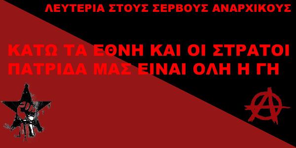 red-black2