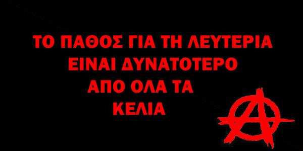 red-blackPATHOS